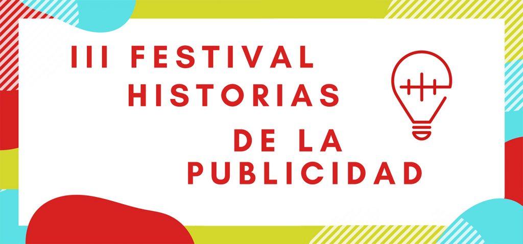 La Facultad de Ciencias Sociales y de la Comunicación despide el año con el III Festival de Historias de la Publicidad
