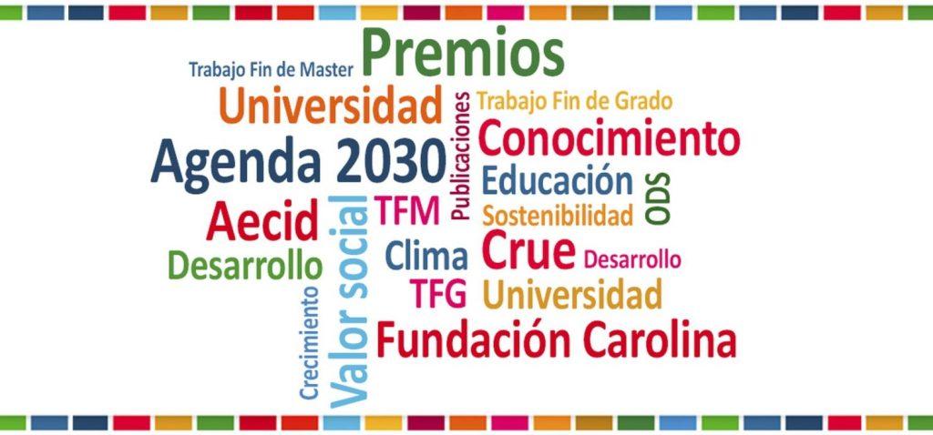 """I Convocatoria de premios """"Universidad, Conocimiento y Agenda 2030"""""""